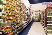 Американский супермаркет