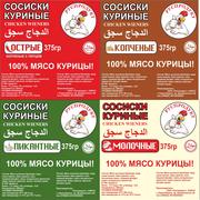 Продукты питания  из Сибири